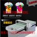 出售服装成衣数码印花机。T桖数码直喷彩印机厂商。