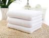 酒店宾馆专用纯棉毛巾