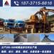 一天生产3000方1-3公分石子生产线发往陕西榆林
