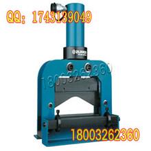 CWC-150切排机、铜排切断工具切排机电动切排机图片