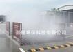 海东工地洗轮机专业厂家工地洗车台快速发货