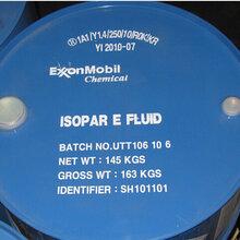 ISOPARC埃克森美孚异构烷烃溶剂油