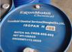 ISOPARL埃克森美孚异构烷烃溶剂油