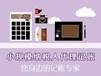 宿迁宿豫宿城泗阳泗洪沭阳代理记账公司丨财务代理公司丨会计事务所-企税财务平台