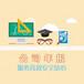 个体户工商年检个体户营业执照年检个体网上年检
