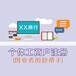 个体营业执照个体户营业执照代办个体工商户注册代办