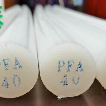 白色半透明PFA棒現貨日本大金230PFA棒現貨