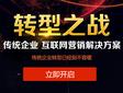 广州婚庆公司网站建设,婚庆网站建设,婚庆网站定制,婚庆网站建设哪家好图片