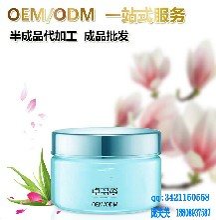 提供各类面膜OEM/ODM包工包料代加工