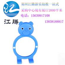 河南郑州幼儿园玩具动物钻洞图片