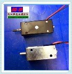 充电枪电磁铁防水充电枪脉冲电磁铁保持式电磁铁BYK-0735