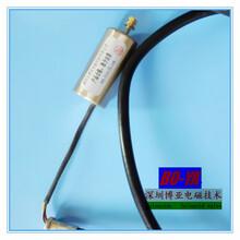 电动车锁电磁铁台铃电动车锁用电磁铁绿源电动车锁电磁铁BYKT-2038