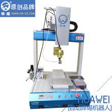 东莞八部电子厂家直销全自动焊锡机