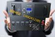 工频逆变器/通信电源1KW后备电源