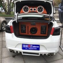 汽车音响改装电动尾门隔音导航记录仪大灯改装
