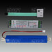 LED18w灯管2H全功率应急电源分体式