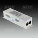STDY思特佳源LED50W降功率应急电源一体盒装