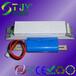 LED筒灯应急电源分体式全功率5W3H