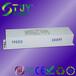 STJY思特佳源LED50W降功率應急電源一體盒裝