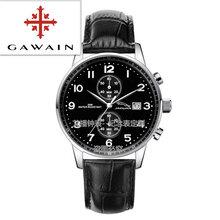 定制手表价格-定制手表厂家-定制手表