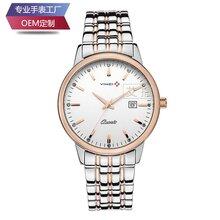 手表加工手表定制OEM手表代工厂家