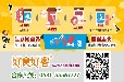 江西九江餐饮软件好助手好会员智能点餐系统