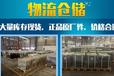 光宇蓄电池办事处-哈尔滨电池官网办事处