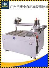 供应明康M700HG互感器灌胶机,全自动灌胶机,双液柱塞泵灌胶机图片