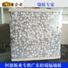 恒德板业聚苯颗粒轻质隔墙板齐发国际