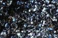 苏州昆山废金属高价回收无锡高价回收废金属厂家