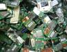 苏州废旧电子元件回收电话苏州高价收购废旧电子元件