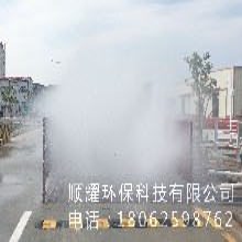 襄樊工地扬尘治理解决方案襄阳工地洗轮机价位图片