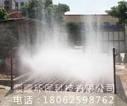 东莞工地洗车台价格东莞土方车洗轮机厂家图片