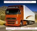 湖南全镜北京到长沙长途货运公司图片