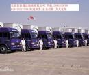 我最快北京到安徽合肥长途货运公司图片