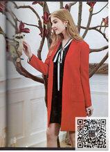 欧时力品牌折扣女装春装批发塞拉服饰女装加盟