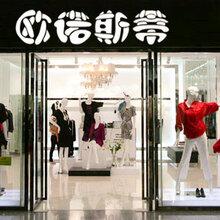 太平鸟品牌折扣女装春装批发塞拉服饰女装加盟零风险