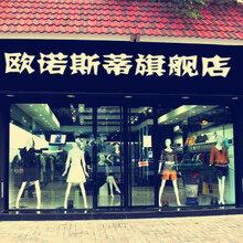 哥弟品牌折扣女装春装批发塞拉服饰女装加盟免费换货