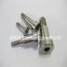 台阶螺丝-不锈钢304外六角/内六角台阶螺丝、不锈钢特殊台阶螺丝定做