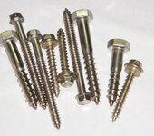 厂家定做铁、铜、不锈钢全牙、半牙外六角/内六角木牙自攻螺丝