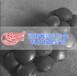 河南钒矿粉粘结剂