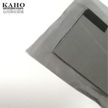 防电磁屏蔽玻璃门_嘉颢定制生产电磁屏蔽玻璃防电磁波图片