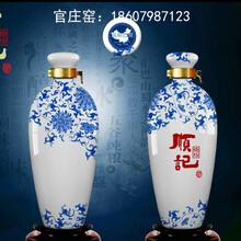 内蒙古定制陶瓷酒瓶厂家