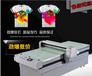 廣東數碼服裝印花機