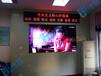 博慈1.7mm55寸液晶拼接屏打造安徽蚌埠市政府指挥中心/成功案例