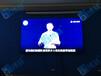 三星3.5mm55寸液晶拼接屏/博慈液晶拼接屏进驻浙江平湖婴童用品集团有限公司会议室