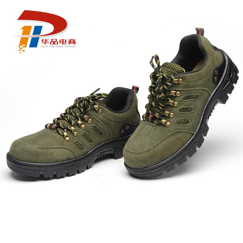 华品hp085夏季透气防砸劳保鞋工作鞋带钢头防刺穿安全鞋批发