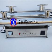 公司直销紫外线灭菌消毒器JM-UVC-375