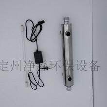 全国包邮小型紫外线灭菌消毒器JM-UVC-30