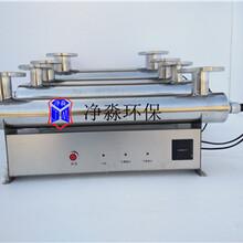 定州净淼环保紫外线灭菌消毒器JM-UVC-150